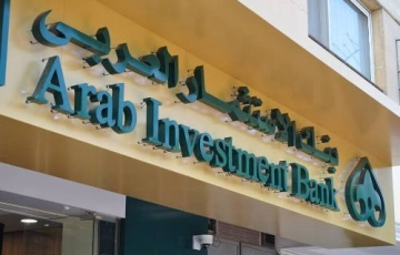 Arab Investment Bank