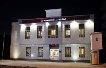 Bank Misr